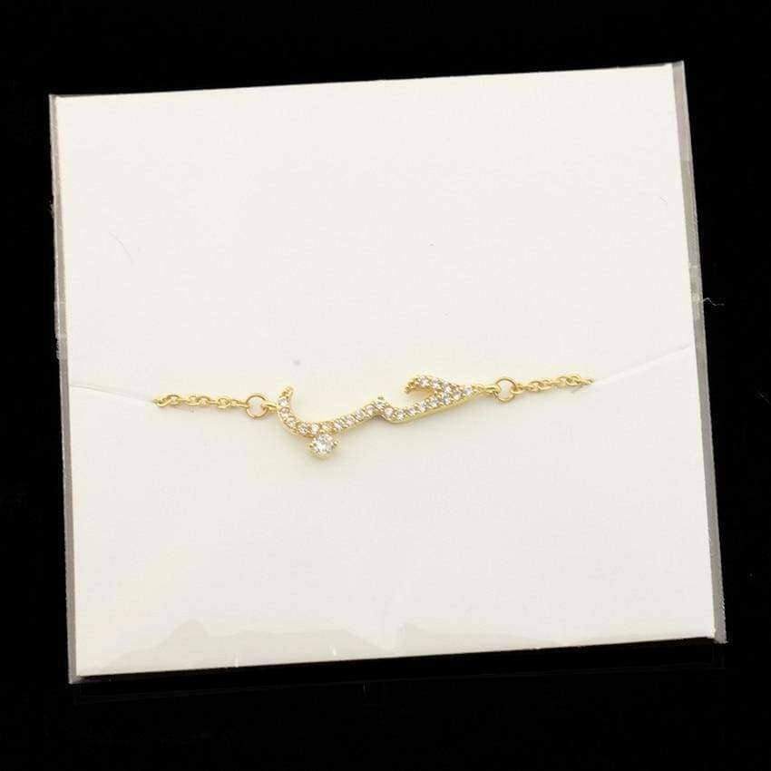 حب Love In Arabic Crystal Bracelet Jewelry For Women Made Of Real Gold & Silver - By Hijab Focus