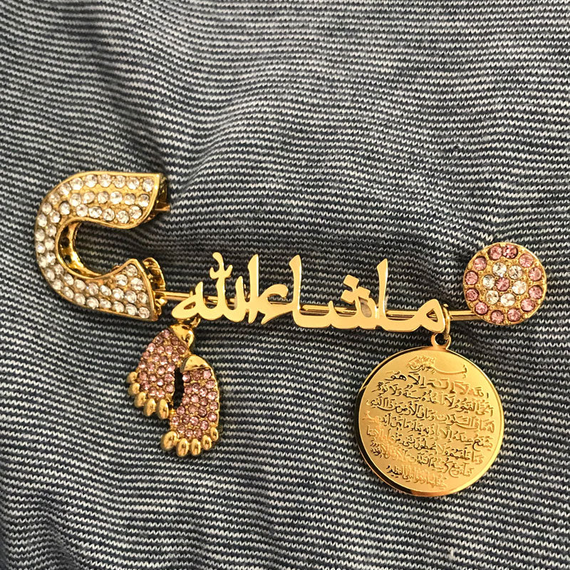 Big Stainless Steel مشألة Mashallah in Arabic Fashion Hijab Style Pins Brooch Ayatul Kursi