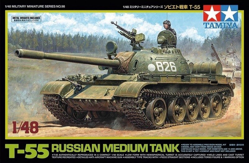 1/48 Tamiya T-55 Russian Medium Tank