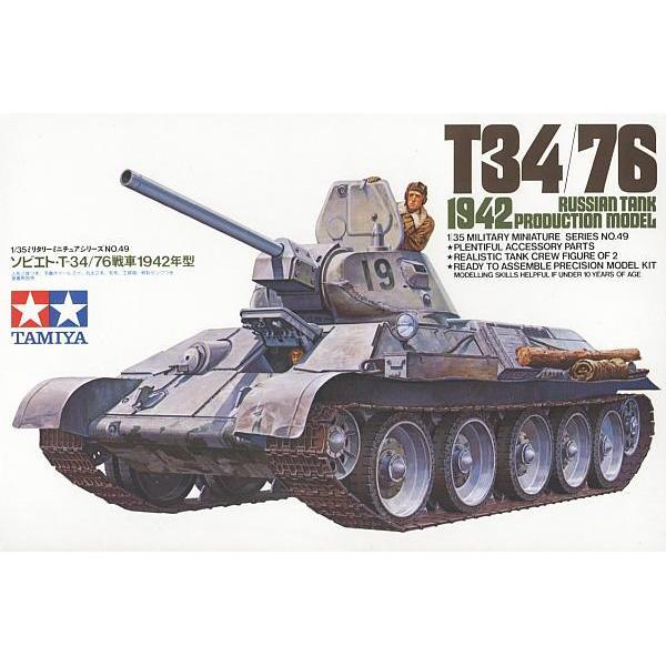 Tamiya 1/35 T 34/76 1942 Production