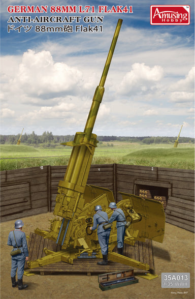 German 88mm L71 Flak41