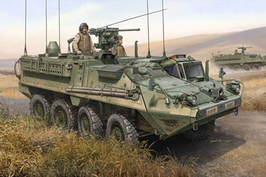 M1130 Stryker CV Command Vehicle