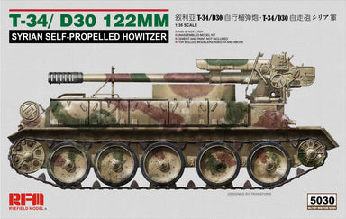 1/35 Ryefield Model T-34/D30 122mm Syrian Self-Propelled Howitzer