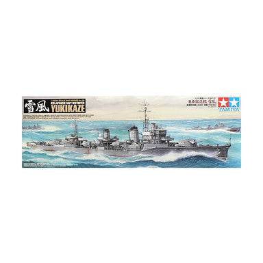 1/350 Tamiya Japanese Navy Destroyer Yukikaze