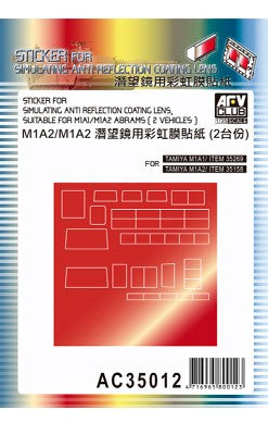 STICKER ANTI REFLECTION COATING LENS FOR M1A1 & M1A2 (2 VEHICLES)