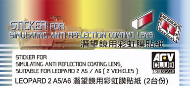 STICKER ANTI REFLECTION COATING LENS FOR LEOPARD 2 A5/A6 (2 VEHICLES)