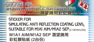STICKER ANTI REFLECTION COATING LENS FOR M1A1 AIM/M1A2 SEP (2 VEHICLES)