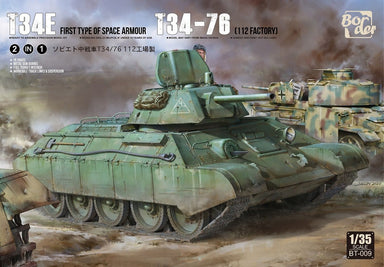 1/35 Border Model Soviet Medium Tank T34E/T34-76 (2IN1) Factory 112