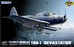 1/48 Great Wall Douglas TBD-1 Devastor