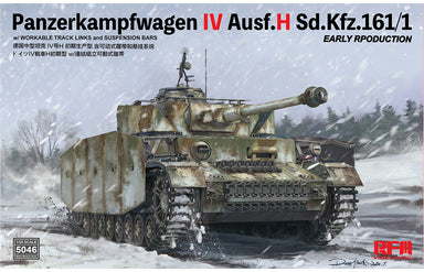 1/35 Rye Field Model Pz.Kpfw. IV Ausf. H Early Production w/Workable Track Links