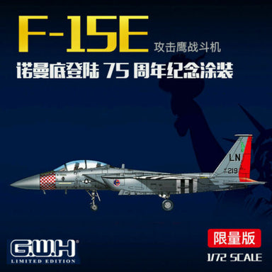 1/72 Great Wall McDonnell F-15E Eagle - 75th Anniversary of D-Day