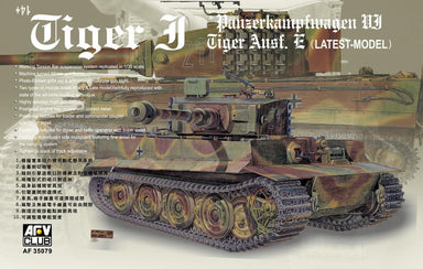 TIGER I Sd.Kfz.181 LATE VERSION