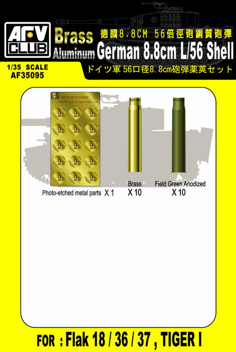 8.8cm L/56 SHELL CASE (BRASS)