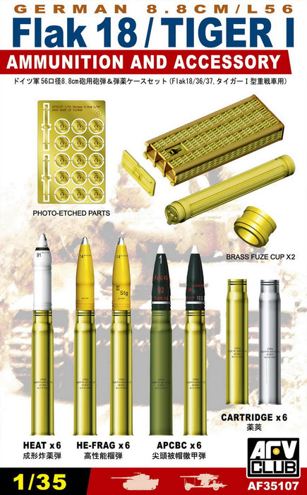 8.8mm L/56 AMMUNITION AND ACCESSORY