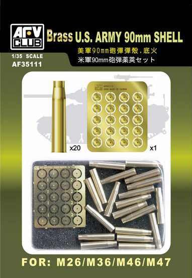 U.S.ARMY 90mm SHELL SET (BRASS)