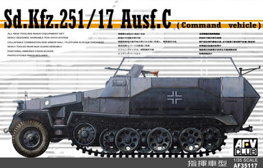 1/35 AFV Club Sd.Kfz.251/17 Ausf.C (COMMAND VEHICLE)