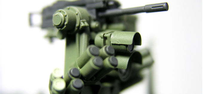 11/35 AFV Club M151 REMOTE WEAPON STATION