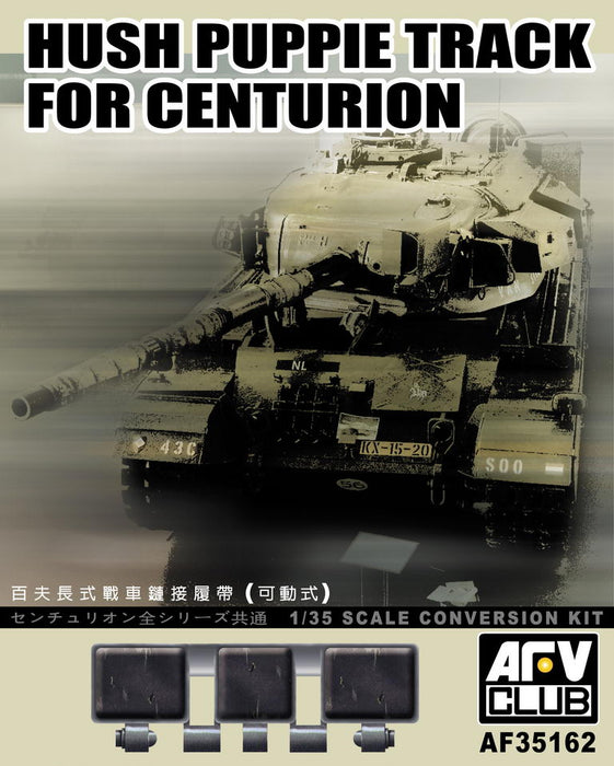 1/35 AFV Club HUSH PUPPIE TRACK FOR CENTURION (WORKABLE)