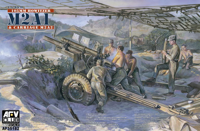1/35 AFV Club U.S. WWII LATE VERSION 105mm HOWITZER M2A1 & CARRIAGE M2A2