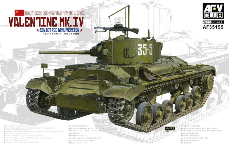 VALENTINE MK.IV SOVIET RED ARMY VERSION