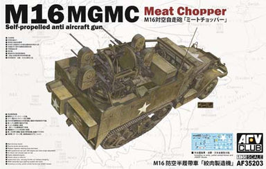 "1/35 AFV Club M16 Multiple Gun Motor Carriage ""Meat Chopper"""