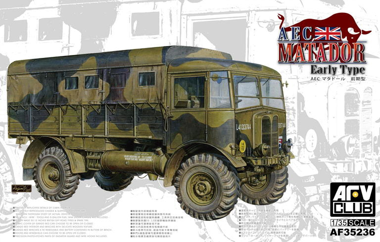 AEC MATADOR EARLY TYPE
