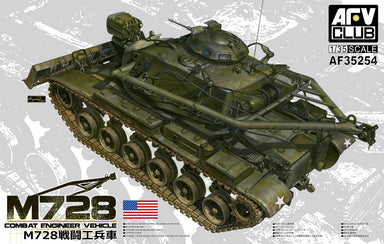 1/35 AFV Club COMBAT ENGINEER VEHICLE M728