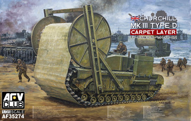 1/35 AFV Club Churchill Mk. III TLC Carpet Layer- Type D