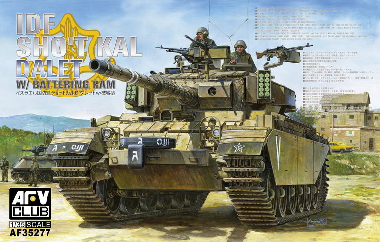1/35 AFV Club IDF Sho't KAL Dalet with Battering Ram