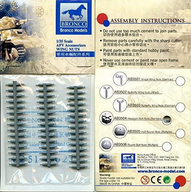 1/35 Bronco Models Hexagon Bolt Nuts (German Version) AFV Accessories Kit