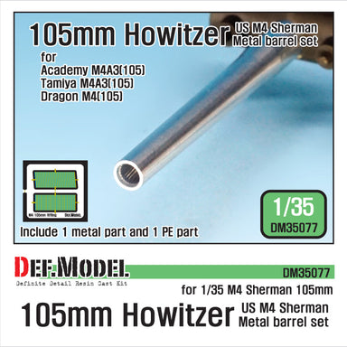 1/35 Def Model US M4 Sherman 105mm Howitzer Metal Barrel Set