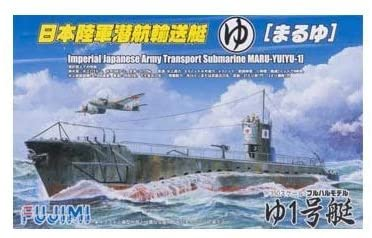 1/350 FUJIMI Japanese Army Submarine YU-1