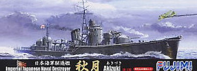 "1/700 FUJIMI Japanese Destroyer ""Akizuki"""
