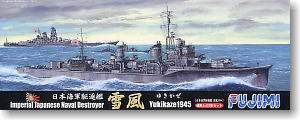 "1/700 FUJIMI Japanese Destroyer ""Yikikaze"""