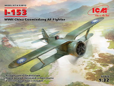 1/32 ICM I-153, WWII China Guomindang AF Fighter