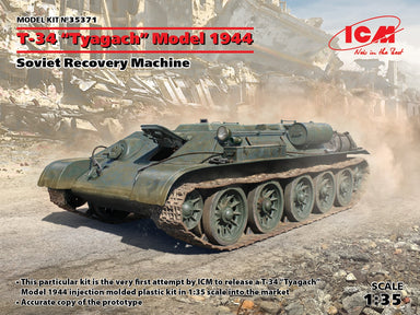 "1/35 ICM T-34 ""Tyagach"" Model 1944, Soviet Recovery Machine"