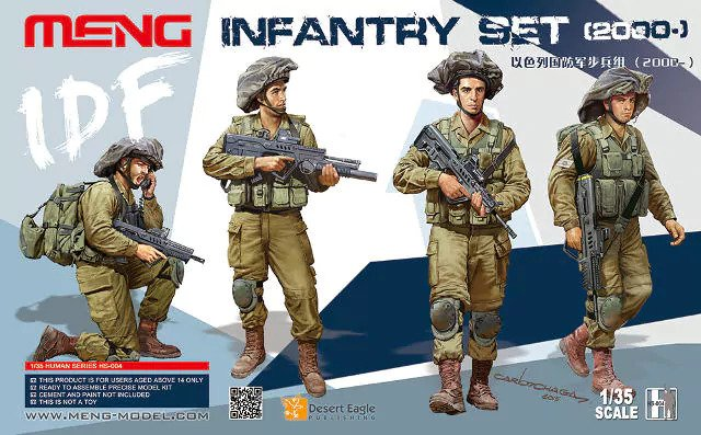 1/35 Meng IDF Infantry Set