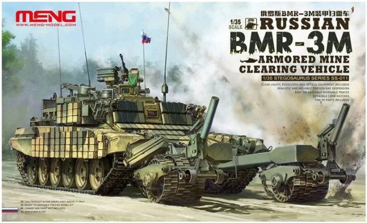 1/35 Meng Russian BMR-3M Armored Mine Clearing Vehicle