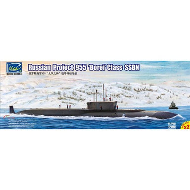 "1/700 Riich Russian Project 955 ""Borei"" class SSBN 2in1"