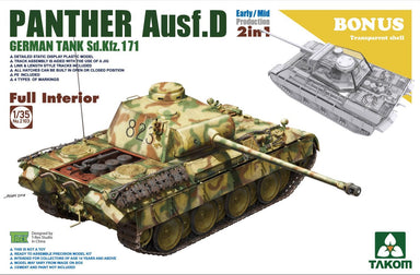 German Sd.Kfz.171 Panther Ausf.D Early/Mid with Full Interior & Transparent Hull