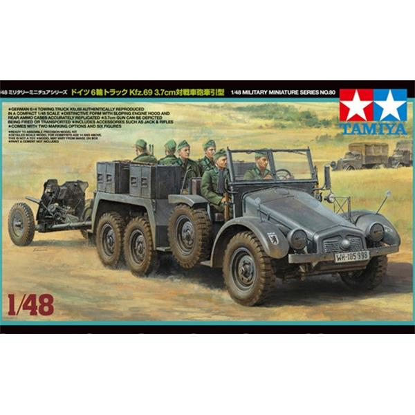 1/48 Tamiya German 6x4 Towing Truck Kfz.69