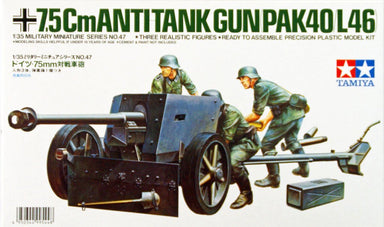 1/35 Tamiya German 7.5 cm PAK Anti Tank