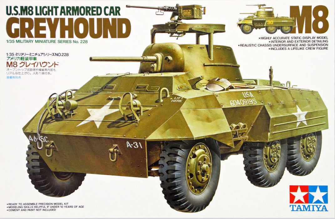 1/35 Tamiya U.S. M8 Greyhound