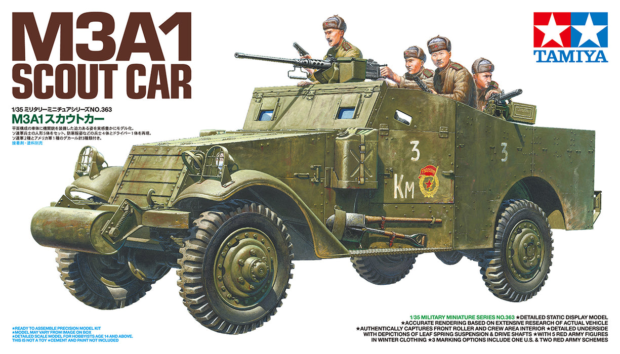 1/35 Tamiya US M3A1 Scout Car
