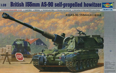 British 155mm AS-90 self-propelled howitzer