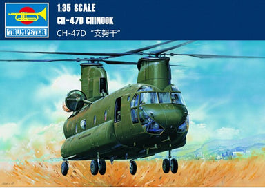 "CH-47D ""CHINOOK"""