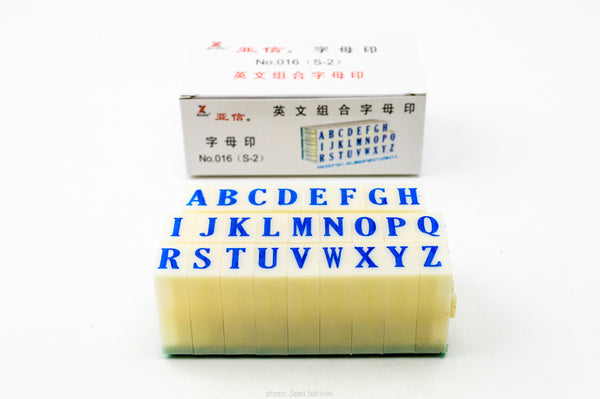 "Chinese Clay Art USA Letter Stamp 26/set, 1/2""- 5/8"" Tall image 1"