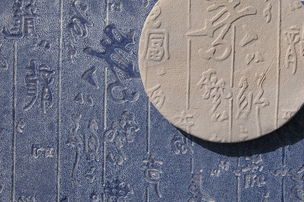 Chinese Clay Art USA Plastic Texture Mats, Chinese Characters Patterns image 1