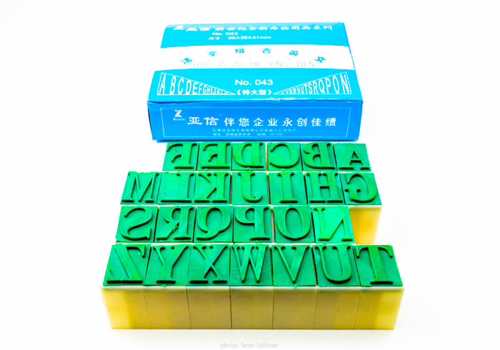 "Chinese Clay Art USA Letter Stamp 26/set, 1-1/8"" Tall image 4"