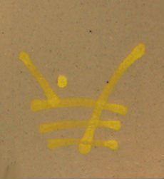 Minnesota Clay Company Yellow Underglaze Potter's Pen image 7